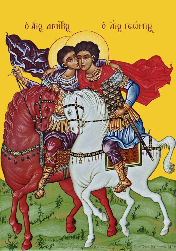 Ο άγιος Δημήτριος μαζί με τον άγιο Γεώργιο